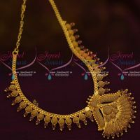 Emboss Woven Design AD Red Stones Short Necklace South Indian Jewellery Designs Shop Online