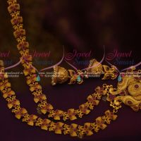Peacock Design Flexible Chain Haram Latest Matte Gold Fashion Jewellery Collections Online