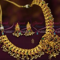 Peacock Design Temple Traditional Jewellery Ruby Emerald Stones One Gram Collections Shop Online