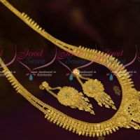 Latest Gold Forming Haram South Indian Traditional Light Weight Imitation Jewellery Collections Online