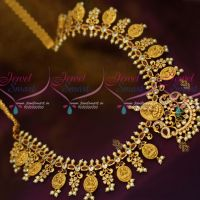 Temple Jewellery 36-41 Inches Chain Nagas Vaddanam Matte Copper Tone Gold Latest Traditional Ornaments Online