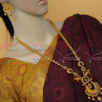 Uncut Stones Finish Red Green White  Haram Latest Matte Finish Gold Antique Collections Online