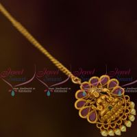Matte Gold Finish Temple Laxmi God Design NethiChutti Latest Traditional Jewellery Red Green Pearls