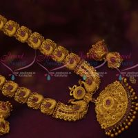Antique Jewellery Gold Concept Haram Ruby Stones Haram Grand Bridal Designs Shop Online