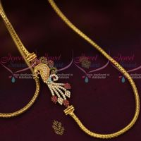 3 MM Gold Plated Jewellery Roll Kodi Chain Peacock AD Multi Mugappu South Indian Designs Online
