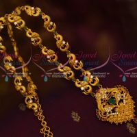 Multi Colour South Indian Jewellery Haram Matte Gold Plated Fashion Trendy Designs Online