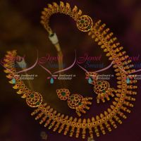 Kerala Style Antique Mugappu Medium Haram Premium Fashion Jewelry Designs Online