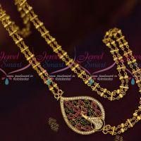 Multi Colour AD Retta Vadam Peacock AD Mugappu Latest South Indian Gold Covering Jewelry Online