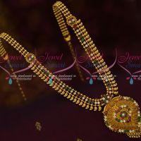 Multi Colour Stones Flexibl Mango Haram Latest South Indian Gold Covering Jewelry