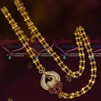 Double Strand Fancy Gold Plated Chain Mugappu Peacock Design Ruby White AD Stones Online