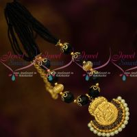 Black Beads Multi Strand Beaded Mala Temple Pendant South Indian Low Price Jewelry