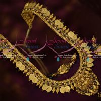 Kasu Mala Antique Coin Haram Broad Bridal Jewellery Temple Designs Online