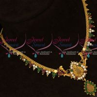 South Indian Fancy Gold Covering Necklace Daily Wear Jewelry Online