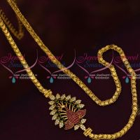 Multi AD Mugappu Design Fancy Gold Covering South Chain Imitation Collections