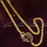Peacock Gold Design Mugappu Model Fancy Covering Chain South Indian Jewelry Online