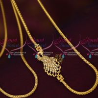 South Indian Artificial Jewellery Designs Gold Model Mugappu Side Pendant Chains Online
