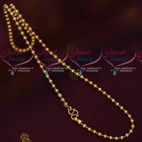 South Indian Gold Covering Ball Chain Daily Wear Jewellery 3 MM 18 Inches