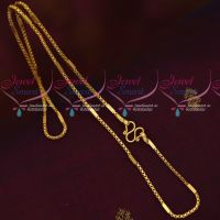 Thin Daily Wear Gold Covering Chains Double Design Capsule Model Online