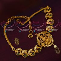 Latest Temple Jewellery Matte Antique Baju Band Chain Vanki Shop Online
