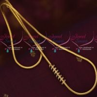 Gold Jewellery Inspired Spiral AD Mugappu Chain Designs Imitation Roll Kodi Online