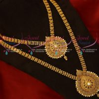 Daily Wear Gold Covering South Indian Jewellery Short Long Combo Value For Money Set
