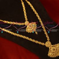 Gold Covering Necklace Haram Combo Offer Wholesale Prices South Indian Jewellery