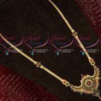 Ruby Emerald Long Necklace South Indian Daily Wear Haram Online
