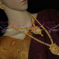 Emboss Design Gold Plated Short Long Bridal Matching Jewllery Set South Indian Collections