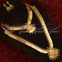 Gold Plated Coin Kasulaperu Short Long Combo Mini Bridal Jewellery Set