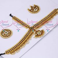 Low Price Traditional Kemp Bridal Damini Hair Jewellery Classical Dance Imitation Collections
