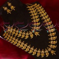 Traditional Design Mango Mala Combo Long Short Bridal Jewellery Matte Gold Finish