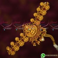 Gold Plated Matte Finish Temple South Indian Jewellery Vanki Bajuband