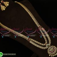 Bridal Jewellery Long Necklace Gold Plated Haram Double Layer Designs Latest Imitation Collections Online