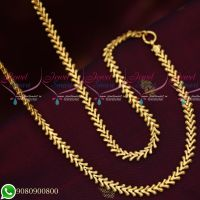 Gold Plated Fancy New Design Chain Copper Metal 24 Inches Daily Wear Imitation