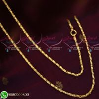 Gold Plated Covering Chains Flexible Designs High Quality Daily Wear 24 Inches