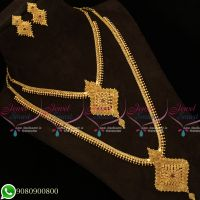 South Indian Gold Covering Jewellery Beads Design Long Short Combo Mini Bridal Set