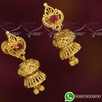 Small Jhumka Designs Gold Look Jewellery South Screw Lock Imitation Collections