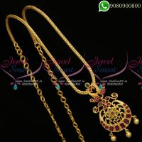 Chain Pendant Set Kodi Design Gold Plated Jewellery