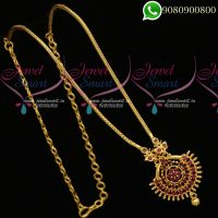 Gold Plated Kodi Chain Ruby Stones Pendant South Indian Jewellery Design
