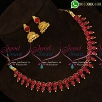 Kemp Jewellery Set South Indian Traditional Designs