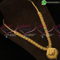 Long Necklace South Indian Jewellery Online