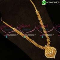 Gold Plated Long Haram South Indian Jewellery Online