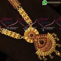 Long Necklace Kemp Traditional Jewellery Designs