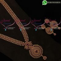 One Gram Gold Jewellery Ruby Stone Haram South Indian
