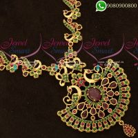 One Gram Gold Jewellery Catalogue Design Necklace