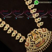 Long Necklace Traditional South Indian Jewellery Mango Haram Gold Designs