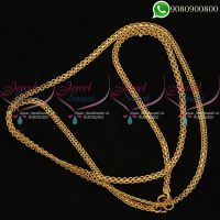 Flat Delicate Gold Plated 24 Inches Chain Artificial Jewellery