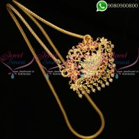 South Indian Jewellery Chain Pendant Gold Plated