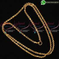 Double Design Gold Plated 30 Inches Chain Artificial Jewellery