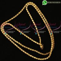 Box Design Gold Plated 30 Inches Chain Artificial Jewellery